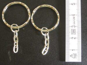 Schlüsselring mit Kette silber  - 1