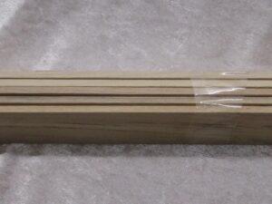 Rührholz 5 St. - 30cm  - 5 - Drechselshop Kramer
