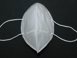 Atemschutzmaske KN95 (FFP2)  - 6